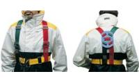 Sailing Safety Harness PROFESSIONAL